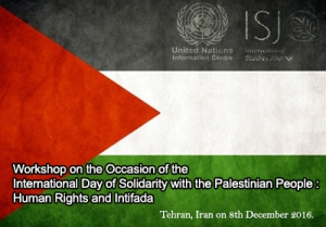 Workshop on the Occasion of the International Day of Solidarity with the Palestinian People