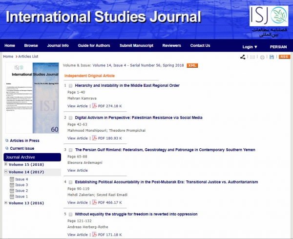 ISJ, Volume 14, Issue 4 - Serial Number 56, Spring 2018