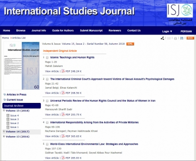 Issue 58 of ISJ is published