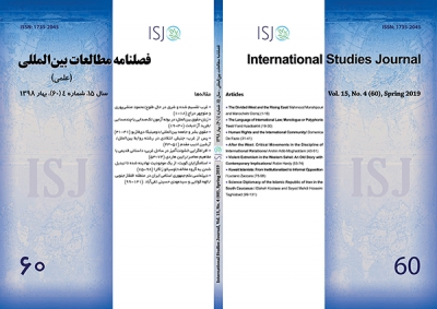 Issue 60 of ISJ is published