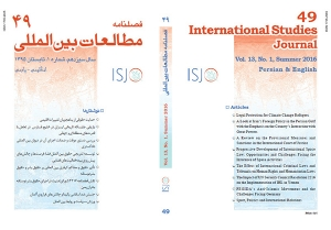 Issue 49 of ISJ is published