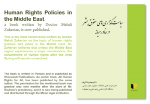 Human Rights Policies in the Middle East, a book written by Doctor Mehdi Zakerian, is now published.